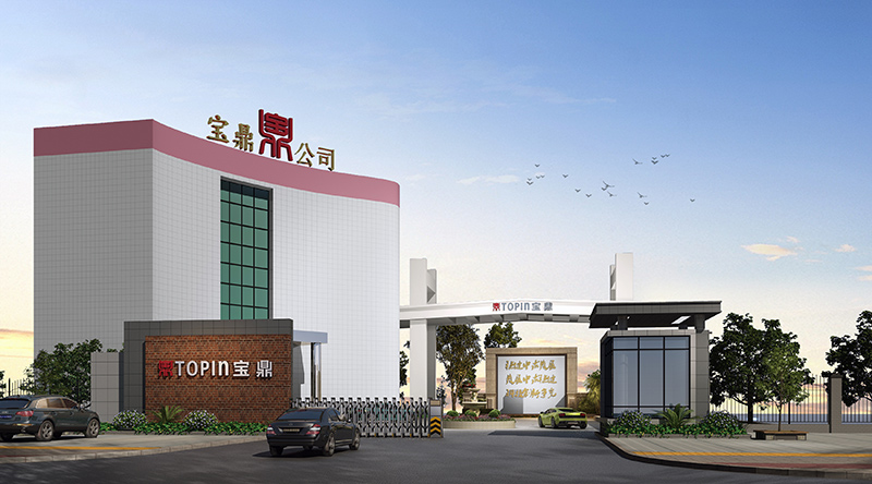 恭贺广东省宝鼎不锈钢制品有限公司2020年再次通过BSCI验厂审核